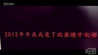 XiaoYing_Video_1428220741628