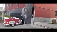 流动冰淇淋车厂家-电动冰激凌车