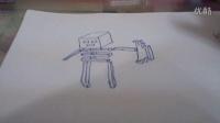 ⭐潘上的漫画教程⭐生物---续