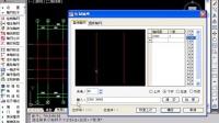 004.天正2014绘制轴网的直线轴网讲解