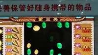 中福在线连环夺宝:温州双响炮