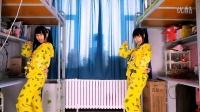 视频: 感觉自己萌萌哒-贾玲&刘维【菓菓o妖】一人二役