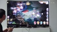 辣椒快打智能电视游戏品台,运行国民手游《梦幻西游》