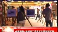 中国磨憨-老挝磨丁边境文化旅游节开幕 云南新闻联播 20150407