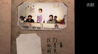 泛旧的相册 怀旧翻书同学会开场片头视频 AE模板