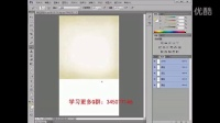 [PS]photoshop学习视频ps教程易拉宝设计