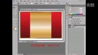 [PS]photoshop学习视频ps教程月饼包装设计