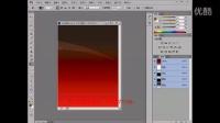 [PS]ps入门教程photoshop基础设计教程企业画册设计
