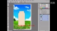 ps视频教程ps入门教程零基础牛奶包装设计