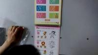 幼儿多功能魔法绘画板
