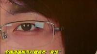 在线观看 - 张铁林 陈滢《聊斋先生》大尺度吻戏 床戏 片段 - 欧耶网