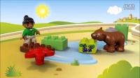 LEGO Duplo - Opiekunka w ZOO / 10576