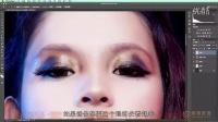 [PS]PS教程photoshop教程PS影楼后期PS人像后期处理第二集眼睛处理