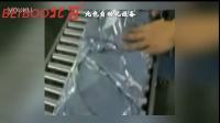衣服自动包装机