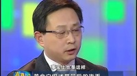 金融讲师宋鸿兵:中国房价还会涨吗?
