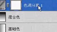 2014年8月20日晚7点空谷笨笨老师PS基础第十九课【图层模式(二)】课录