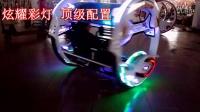 2015最新款广场儿童乐吧车3代4代5代6代大轮摇摆车逍遥车厂家直销