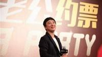 新华社再批王思聪 公众平台上的言论引关注