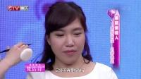 素颜变美 名师挑战 150409
