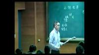 2014年郑州各县市区高中语文优质课大赛《小狗包弟》新郑一中-李新峰
