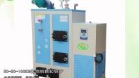 宇益蒸汽锅炉电锅炉蒸汽发生器热水炉