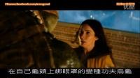 3分钟看完电影版《忍者神龟:变种时代》 31