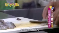 黑烤独特碳香披萨--樂活302-4
