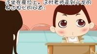 【盛源动漫】-为什么热水瓶能保温