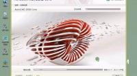 CAD2016安装教程|CAD软件安装方法