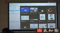 [PS]李涛Photoshop教程PS基础教程4绘画与修饰工具1