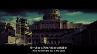 逆袭 ——美好2012