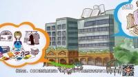 哈淘网 - 网上社区超市|校园超市| O2O海淘|海外购物平台