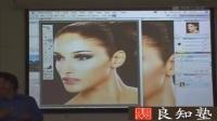 [PS]PS教程photoshop零基础到精通ps绘画与修饰工具3李涛高手教程