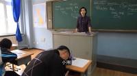 小刚与女老师第3季全集 小明滚出去系列原创搞笑网剧