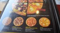 迷你必胜客披萨