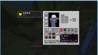EnderAngel 我的世界MineCraft战墙-法则!我哪有卖队友!
