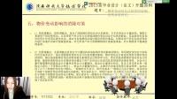 经济七系+会计1105班+陈静+(论文)题目:物价变动对会计核算的影响及其对策研究