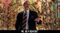 纵情一曲预告片[高清]