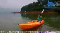视频: 皮划艇 3人/独木舟/钓鱼船 工厂硬艇塑料艇/平台舟/海洋舟,淘宝搜(蓝鳍鲸)13927445616叶`S,qq383248788