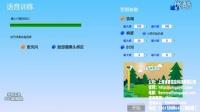 小松鼠跳远-UNITY软件外包、UNITY3D软件开发、UNITY3D游戏开发、UNITY外包