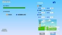 拔萝卜-UNITY软件外包、UNITY3D软件开发、UNITY3D游戏开发、UNITY外包