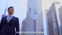 P2P互联网金融理财服务机构-嘉业财富宣传片_1