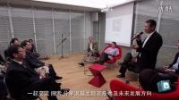上海设计师沙龙--无锡华灿化工有限公司