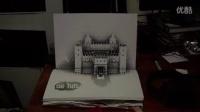AE+MAYA实景合成制作仿真3D城堡素描材质真实场景视频教程