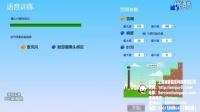 小白兔跳跳跳-游戏开发、UNITY3D游戏开发、UNITY3D软件开发、UNITY软件外包