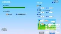 喜羊羊吹泡泡-UNITY软件外包、UNITY3D软件开发、UNITY3D游戏开发、UNITY外包