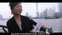 视频: 活性佳茵益生菌对妇科炎症的改善_香港德沃 中国大陆地区总代-布丁小七