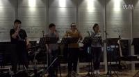 《黑与白》-橄榄枝乐队@上海香草山西餐厅