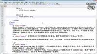 (4)CSS文本样式——CSS3入门课程