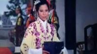 粤剧电影紫钗记全剧 1977版
